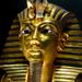 King Tut Egyptian Leader